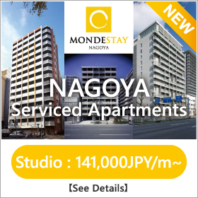 Serviced and Rental Apartments in Tokyo